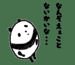 Beans Panda sticker #639678