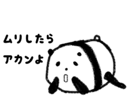 Beans Panda sticker #639679