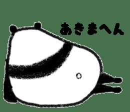 Beans Panda sticker #639681
