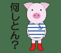 Port town pig Ton Ton sticker #639682