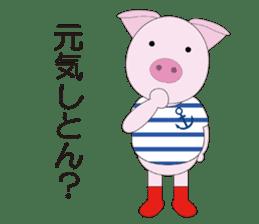 Port town pig Ton Ton sticker #639683