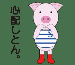 Port town pig Ton Ton sticker #639685