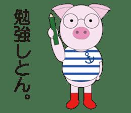 Port town pig Ton Ton sticker #639686