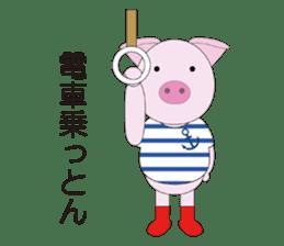 Port town pig Ton Ton sticker #639688