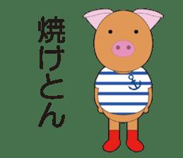 Port town pig Ton Ton sticker #639690