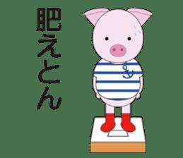 Port town pig Ton Ton sticker #639691