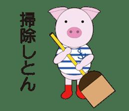 Port town pig Ton Ton sticker #639692