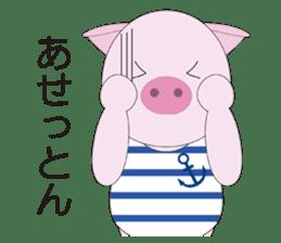 Port town pig Ton Ton sticker #639693