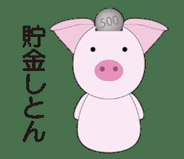 Port town pig Ton Ton sticker #639694