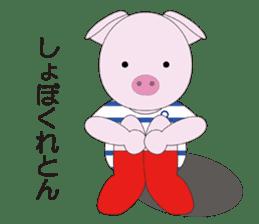 Port town pig Ton Ton sticker #639695