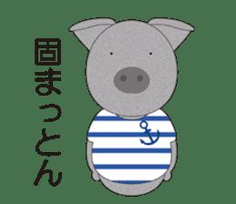 Port town pig Ton Ton sticker #639697