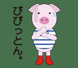 Port town pig Ton Ton sticker #639698