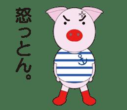 Port town pig Ton Ton sticker #639700