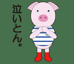 Port town pig Ton Ton sticker #639701