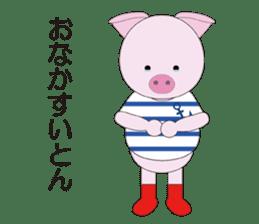 Port town pig Ton Ton sticker #639702