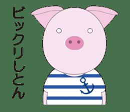 Port town pig Ton Ton sticker #639703