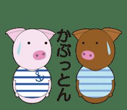 Port town pig Ton Ton sticker #639704
