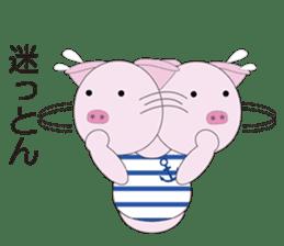 Port town pig Ton Ton sticker #639705