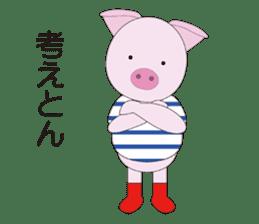 Port town pig Ton Ton sticker #639706