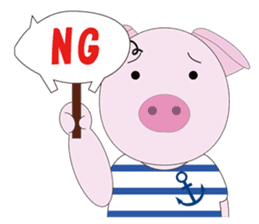 Port town pig Ton Ton sticker #639708