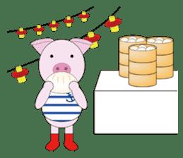 Port town pig Ton Ton sticker #639716