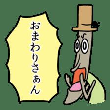 Mr.coo sticker #639752