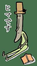 Mr.coo sticker #639753