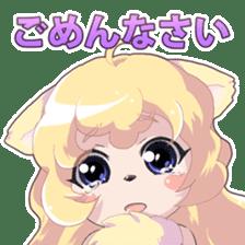 Beast girl icon sticker #640803