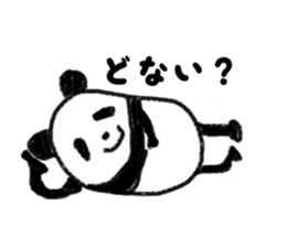 Three Words Panda sticker #641308