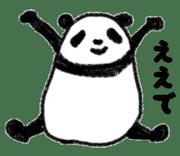 Three Words Panda sticker #641309