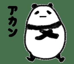Three Words Panda sticker #641310