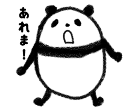 Three Words Panda sticker #641331
