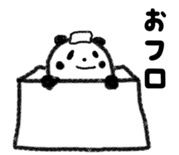 Three Words Panda sticker #641333