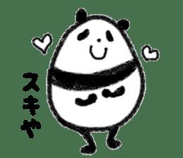 Three Words Panda sticker #641343