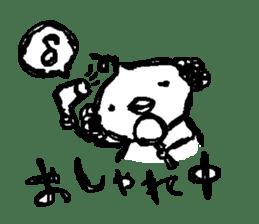 ENGAWAcafe FUYOKO sticker #641694