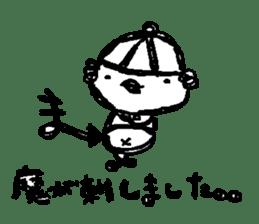 ENGAWAcafe FUYOKO sticker #641695