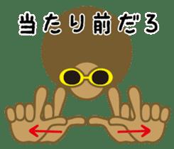 NO HANDSIGN NO LIFE Ver.3 sticker #641918