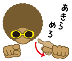 NO HANDSIGN NO LIFE Ver.3 sticker #641919