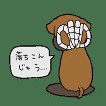 Tosaken. sticker #642143