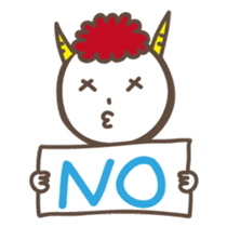 Naughty ogre boy YOSHIO English version sticker #642313