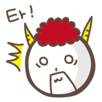 Naughty ogre boy YOSHIO English version sticker #642327