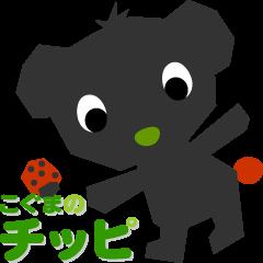 CHIPPI (Japanese ver.)