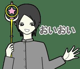 GAKURAN BOY of wizard sticker #643174