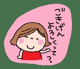 Japanese ozyousama sticker #643706