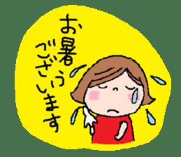 Japanese ozyousama sticker #643707