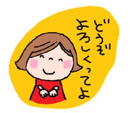 Japanese ozyousama sticker #643710