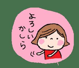 Japanese ozyousama sticker #643711