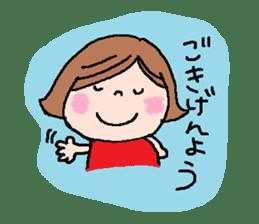 Japanese ozyousama sticker #643712