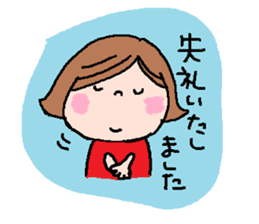 Japanese ozyousama sticker #643713