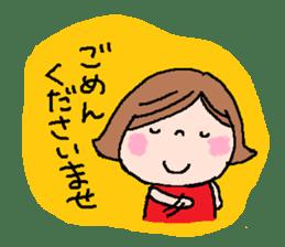 Japanese ozyousama sticker #643714